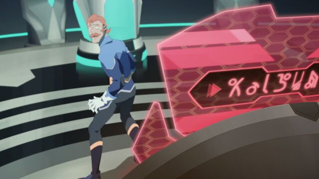 File:Coran Noticed the Alarm.jpg