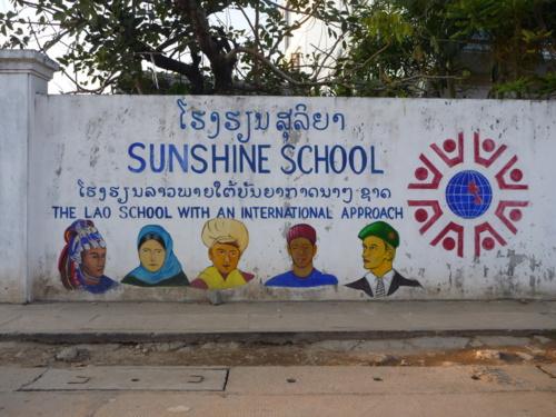File:Sunshine school.jpg