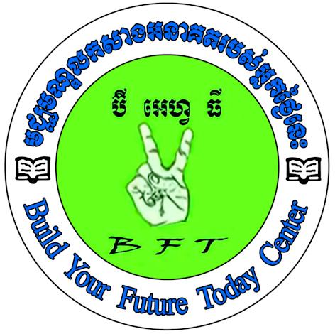 File:Bft logo around.jpg