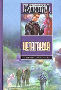 File:Russian Ob CetaEthanFallingBorders 2005.jpg