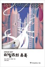 File:Korean Cetaganda.jpg