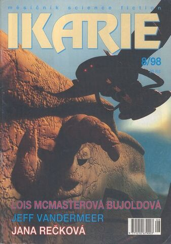 File:Czech Ikarie 8 1998 Labyrinth.jpg
