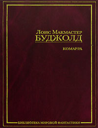 File:Russian Ob KomarrCivilCampaignWinterfairDiplomaticImm 2006 brown.jpg