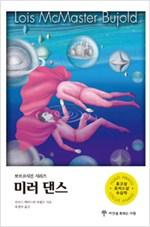 File:Korean MirrorDance.jpg