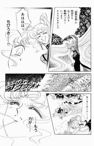 File:Sailormoon 06 181.jpg