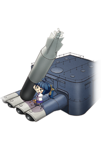 61cm torpedo mount