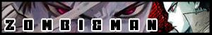 Zombieman sticker by shardraldevius-d9l3g04