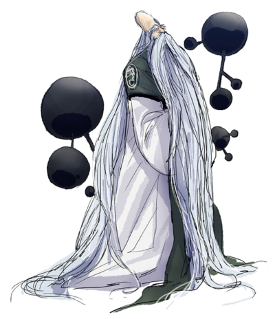 Genshi Tenson