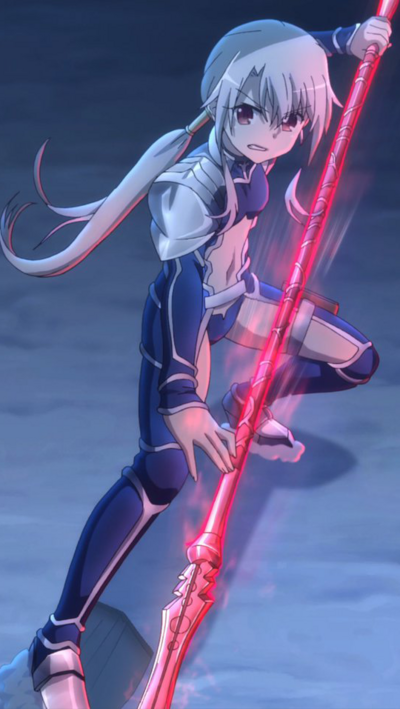 Illya Lancer
