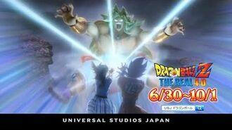 Dragon Ball Z The Real 4D Broly GOD - Super Tenkaichi Budokai (HD)