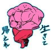 Kirby.full.920913