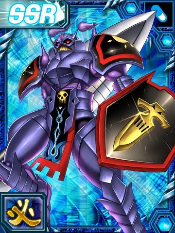 File:Craniummon re collectors card.jpg
