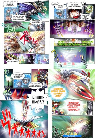 File:Blast Evolution.png