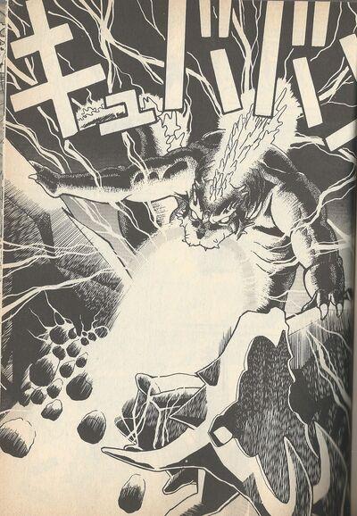 Mega Godzilla
