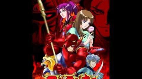 Shinzo anime japanese song power play