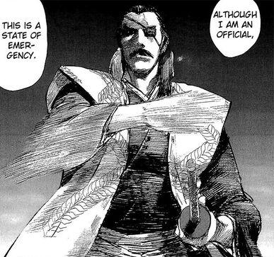 Habaki Kagimura