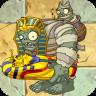 File:Mummified Gargantuar2.png