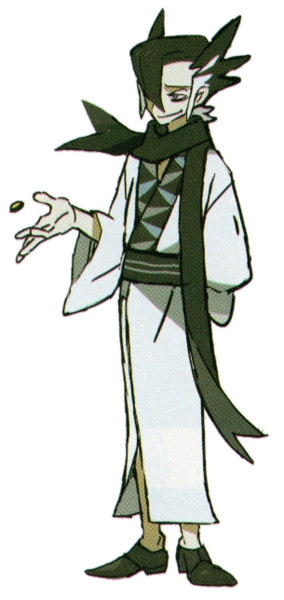 Sun Moon Grimsley