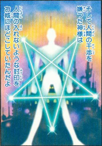 Digimon God
