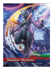 Shadow-mewtwo-no-edges.0