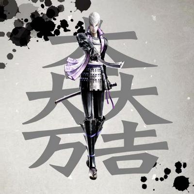 SB4 Mitsunari Ishida