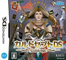 File:Culdcept-DS.png
