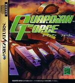 Guardian force