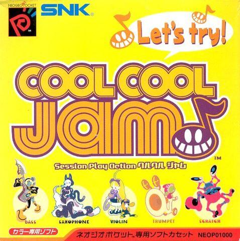 File:Cool Cool Jam.jpg