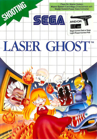 File:Laser Ghost SMS box art.jpg