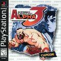 Thumbnail for version as of 16:41, September 30, 2009