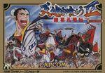 Tenchi wo Kurau 2 Shokatsu Komei Den Famicom cover