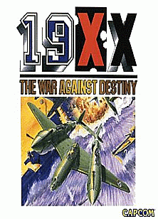 File:19XX game flyer.png