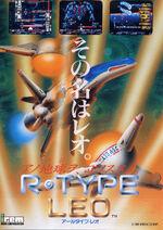 Rtypeleo Flyer