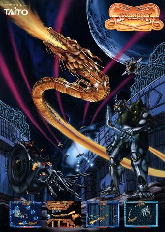 File:Syvalion arcade flyer.jpg