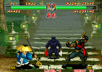 SamuraiShodown2Screenshot