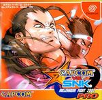 Capcom vs nsk millennium fight 2000 pro dreamcast 1 32721 zoom