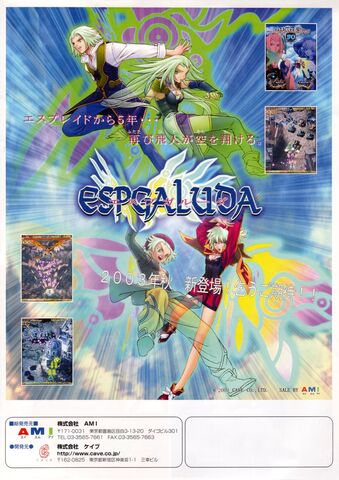 File:Espgaluda Flyer.jpg