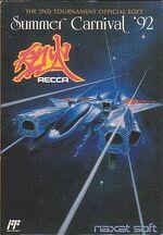 Summer Carnival 92 Recca Famicom cover