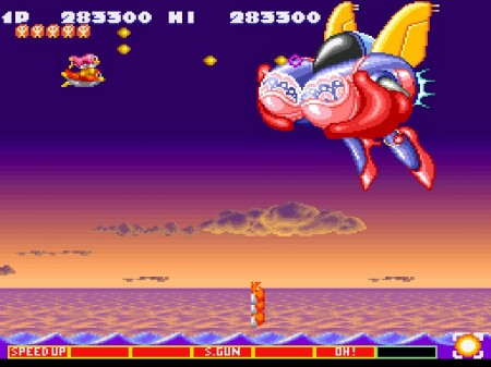 File:Parodius screen.jpg