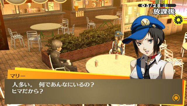 File:Persona 4 golden.jpg