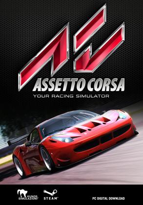 File:Assetto Corsa PC cover.png
