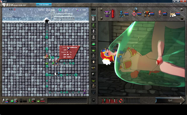 File:PWMC game.jpg