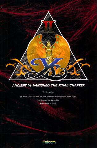 File:Ys 2 MSX2 cover.jpg