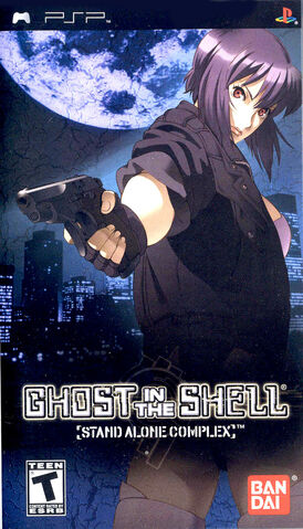 File:Ghost in the Shell PSP cover.jpg
