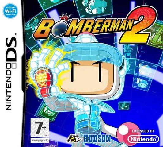 File:Bomberman2nds portada.jpg