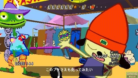 File:Parappa the Rapper PSP.jpg