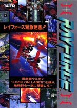 RayForce Flyer