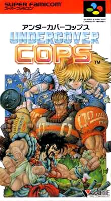 File:Undercover Cops SFC cover.jpg