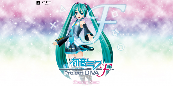 File:Project-diva-F.png