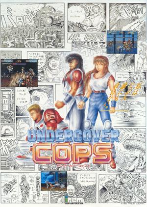 File:UndercoverCops arcadeflyer.png